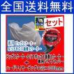 ビッグスクーターバイクカバー鍵穴 ボックス付又は標準 ハードロックキー 得バラエテイセット 大阪繊維資材 原付  PCX ヤマハ ホンダ 125cc 2