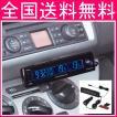 セイワ W852  電圧サーモ電波クロック+USB USB出力/電圧/外・内温度計