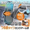 車載用スマホホルダー ワイヤレス充電 吸盤 ホルダー Qi iPhone Android エアコン吹き出し口 吸盤式 2way 360度回転 iPhone 8 8 Plus X