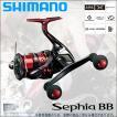 シマノ 18 セフィア BB C3000SDHHG (2018年モデル) スピニングリール /(5)