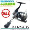(5)【送料無料】【限定1台!40%OFF】 シマノ エアノス 2500S (箱無し・糸無し)(2013年モデル)