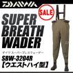 (5)【目玉商品】ダイワ スーパーブレスウェーダー (SBW-3204R) ウエストハイ型