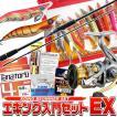 (5) エギング入門セットEX (メジャークラフト ロッド/リール/エギ10個/その他用品セット)
