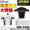 (5)【送料無料】がまかつ 2WAYプリントジップシャツ(半袖)(GM-3445)