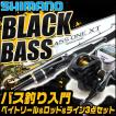 【エントリーでポイント10倍】(5)SHIMANO シマノ ブラックバス釣り入門セット (ベイトモデル)(リール&ロッド&ライン)(バスワンセット)