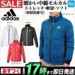 30%OFF・セール・2016-17年秋冬 adidas アディダス ゴルフウェア CCI22 JP CP モルカルストレッチジャケット(メンズ)