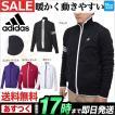 【30%OFF・セール】2016-17年秋冬 adidas アディダス ゴルフウェア CCI28 JP CP ウルトラライトニット フルジップライニングセーター(メンズ)