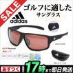 【SALEセール】アディダス eyewear サングラス kumacross 2.0  a424 スポーツグラス