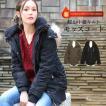 モッズコート レディース ミリタリージャケット N3B ブルゾン 大きいサイズ 中綿 あったか 秋冬 送料無料
