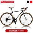 ロードバイク ロードレーサー 700c タイヤ 自転車 スタンド CANOVER(カノーバー) CAR-013 ORPHEUS(オルフェウス) (シマノ製14段変速 タイヤ 700C )
