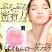 スキンクルバイオセルロース 30ml(1枚入) Skincle Bio Cellulose Mask 正規品