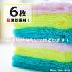 マイクロファイバークロス 6枚SET 超吸水 タオル 2度拭き不要 タオル  掃除 洗車 ふき取り 万能クロス 30cm×30cm