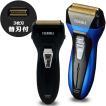 電気シェーバー 髭剃り シェーバー メンズ 3枚刃 充電式 ウォッシャブル 送料無料