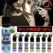 電子タバコ リキッド 国産 日本製 プルームテック 禁煙グッズ 電子たばこ ベースリキッド メンソール リキッドフレーバー ゼロ革命 互換 ベイプ 電子煙草