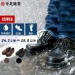 スニーカー メンズ 防水 エドウィン レインシューズ ウォーキング 黒 茶 20 30 40 50代 トレッキング EDWIN 通勤 edm3500