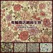 有輪商店 YUWA 綿麻 生地 (graceful flowers)