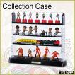 コレクションケース フィギュアケース ミニカーケース ディスプレイケース A303