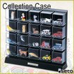 コレクションケース フィギュアケース ミニカーケース ディスプレイケース 伊勢藤 ISETO イセトー D104