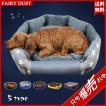 ペットベッド 犬 猫 犬猫用 暖かい 寝袋 ドックベッド 冬用 送料無料 マット おしゃれ かわいい ペットグッズ 寝具 犬用品 ふわふわ ペットマット 星柄