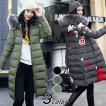 中綿ダウンジャケット 中綿ダウンコート 冬用 レディース  大きいサイズ ロング丈アウター 暖かい 防風防寒 ファー付フード オシャレ 厚手 軽量 5色