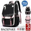リュックサック ビジネスリュック 防水 ビジネスバック メンズ 30L大容量バッグ 鞄 ビジネスリュックレディース 軽量リュックバッグ安い 学生 通学 通勤 旅行