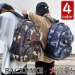 リュックサック ビジネスリュック 防水 ビジネスバック メンズ 大容量バッグ 鞄 ビジネスリュック 迷彩 軽量リュックバッグ安い 学生 通学 通勤 旅行