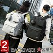 リュックサック ビジネスリュック 撥水 ビジネスバック メンズ 大容量バッグ 鞄 韓国風リュック pc収納 軽量リュックバッグ安い 学生 通学 通勤 出張 旅行