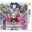 (ネコポス送料無料)(3DS)ラジアントヒストリア パーフェクトクロノロジー(新品)