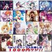【限定60個】スリーブ¥1000くじ5個セット Comic1スリーブ入れました!