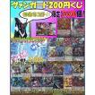 【ヴァンカードくじ20個セット】¥200オリパくじ限定200個(大当たりは鬼神降臨1BOX他)