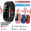 スマートウォッチ 体温 温度計 腕時計 24時間  心拍 血圧計 血中酸素濃度計 多機能 ブレスレットフル着信通知 睡眠検測 iphone LINE対応 日本語