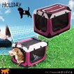 イタリアferplast社製 ホリデイ 4 犬 猫 折りたたみ ハウス テント ソフトクレート