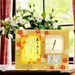 サンクスオルゴール黄金桜(こがねざくら) 「さくら」(時計)/両親・祖父母へのプレゼント