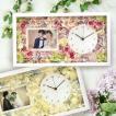 結婚式 両親 プレゼント/ 花時計フォトフレーム付き贈呈品 / 両親贈呈品&祖父母ギフト