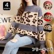 セーター レディース ニット 冬 40代 30代 韓国風 ハイネック 長袖 セーター 花柄 ニット トップス 大きいサイズ あったか ゆったり 大人 可愛い おしゃれ