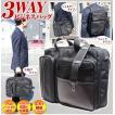 ビジネスバッグ ビジネスリュック 3way バッグパック メンズ 軽量 機能性 リュックサック ショルダーバッグ fula0401 セール