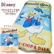 ディズニー やわらかタッチキャラクター毛布 ドナルド シングルサイズ 140×200cm やわらか ボア