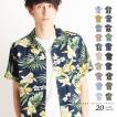 【メール便配送】アロハシャツ/メンズ/半袖/花柄/和柄/レーヨン