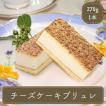 チーズケーキブリュレ (270g) 冷凍食品 業務用 家庭用 国産 春雪さぶーる