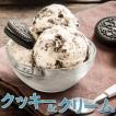 アイスクリーム 業務用 クッキー&クリームアイス(2リットル)