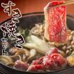 すき焼き セット 鍋セット USロース牛肉500g+割り下+牛脂 送料無料すき焼き