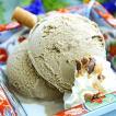 アイスクリーム 業務用 家庭用 森永 2リットル ほうじ茶アイス 国産 森永乳業