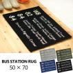 BUS STATION RUG・バスステーションラグ 50×70(ヴィンテージサイン 玄関マット)