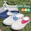 Deck Shoes・デッキシューズ(サンダル サボ メッシュ レインシューズ)