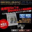 fcl SMD LED T20 バルブ 23連  2個セット fcl. ウインカー バックランプ ブレーキランプ 送料無料