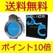 【送料無料】 ポリス POLICE ザ・シナー 50ml EDT SP オードトワレスプレー 【ポイント10倍 】