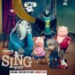 シング-オリジナル・サウンドトラック CD