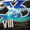 イースVIII -Lacrimosa of DANA- オリジナルサウンドトラック(完全版) ゲームミュージック CD