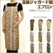 エプロン 母の日 おすすめ ギフト 誕生日 プレゼント 日本製 ゴブラン ジャガード織 大きいサイズ 和更紗 クリーム Hライン Nh-et-149