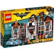 バットマン The Batman Movie おもちゃ・ホビー DC Arkham Asylum Exclusive set
